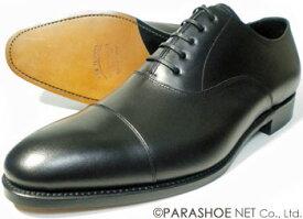 PARASHOE 革底(レザーソール)内羽根ストレートチップ(内羽根式キャップトゥ)ビジネスシューズ 黒 ワイズ2E(EE)サイズ22cm〜32cm/グッドイヤーウェルト製法・日本製・革靴・紳士靴