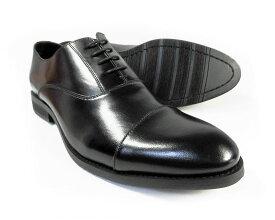 PARASHOE 本革 内羽根ストレートチップ(キャップトゥ)ビジネスシューズ 黒(ブラック)ワイズ3E(EEE)【マッケイ製法・メンズ革靴・紳士靴】
