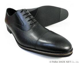 PARASHOE 本革 内羽根ストレートチップ(キャップトゥ)ビジネスシューズ 黒 ワイズ 4E(EEEE)27.5cm、28cm(28.0cm)、28.5cm、29cm(29.0cm)、29.5cm、30cm(30.0cm)、31cm(31.0cm)、32cm(32.0cm)【大きいサイズ(ビッグサイズ)メンズ 革靴・紳士靴】