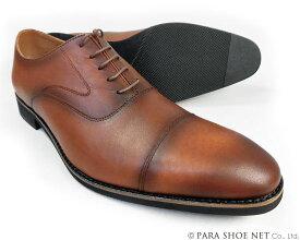 PARASHOE 本革 内羽根ストレートチップ(キャップトゥ)ビジネスシューズ 茶色 ワイズ 4E(EEEE)27.5cm、28cm(28.0cm)、28.5cm、29cm(29.0cm)、29.5cm、30cm(30.0cm)、31cm(31.0cm)、32cm(32.0cm)【大きいサイズ(ビッグサイズ)メンズ 革靴・紳士靴】