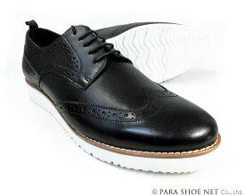PARASHOE 本革 ウィングチップ ビジネスカジュアルシューズ 厚底白ソール ワイズ3E(EEE)黒【メンズ革靴・紳士靴/大きいサイズ 27.5cm、28cm、28.5cm、29cm、29.5cm、30cm、31cm、32cm、小さいサイズ 22cm、22.5cm、23cm、23.5cm、24cm あり】