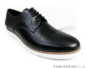 PARASHOE 本革 プレーントゥ ビジネスカジュアルシューズ 厚底白ソール ワイズ3E(EEE)黒【メンズ革靴・紳士靴/大きいサイズ 27.5cm、28cm、28.5cm、29cm、29.5cm、30cm、31cm、32cm、小さいサイズ 22cm、22.5cm、23cm、23.5cm、24cm あり】