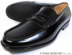 R-swift ローファー ビジネスシューズ 黒 ワイズ3E(EEE)サイズ 27.5cm、28cm(28.0cm)、29cm(29.0cm)【大きいサイズ(ビッグサイズ)紳士靴・学生靴(通学シューズ)】