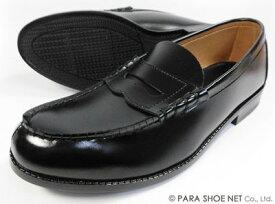 Gazelle コインローファー 黒 ワイズ4E(EEEE)※28.0cmは3E(EEE) サイズ 28cm(28.0cm)29cm(29.0cm)30cm(30.0cm)【大きいサイズ(ビッグサイズ)学生ローファー(通学靴)ビジネスシューズ・紳士靴】