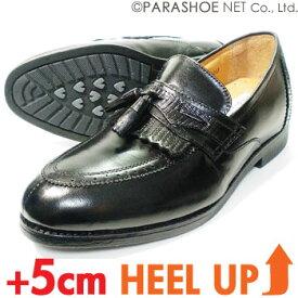puromoda 本革 キルトタッセル スリッポン シークレットヒールアップ(身長5cmアップ)ビジネスシューズ 黒(ブラック)ワイズ3E(EEE)【背が高くなる革靴(メンズ紳士靴)】