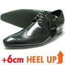 MM/one ウィングチップ ヒールアップ ビジネスシューズ 黒[シークレット・革靴・紳士靴]
