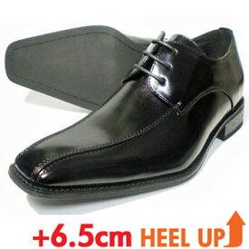 MM/one ロングノーズ スワールモカ シークレットヒールアップ(身長6.5cmアップ)ビジネスシューズ ワイズ3E 黒[メンズ・背が高くなる紳士靴]