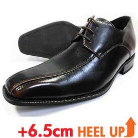 MM/one ロングノーズ スワールモカ シークレットヒールアップ(身長6.5cmアップ)ビジネスシューズ ワイズ3E(EEE)ダークブラウン[メンズ・背が高くなる紳士靴]