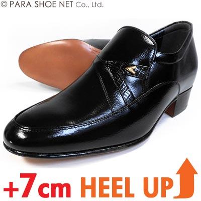 NORDINI 本革 シャーリングスリッポン シークレットヒールアップ(身長+7cmアップ)ビジネスシューズ ワイズ2E(EE) 黒【背が高くなる(ハイアップ・シェイプアップ)紳士靴・革靴・小さいサイズ(23.5cm・24cm)あり】