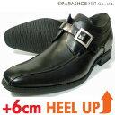 TAKEZO モンクストラップ シークレットヒールアップ(身長6cmアップ)ビジネスシューズ 黒(ブラック)[メンズ・背が高くなる紳士靴]