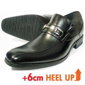TAKEZO ビットローファー シークレットヒールアップ(身長6cmアップ)ビジネスシューズ 黒(ブラック)[メンズ・背が高くなる紳士靴]