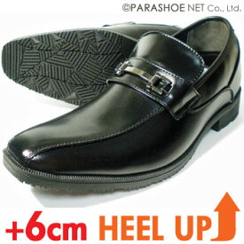 Wilson ビットローファー シークレットヒールアップ(身長6cm〜6.5cmアップ)ビジネスシューズ 黒(ブラック)[メンズ・背が高くなる紳士靴]