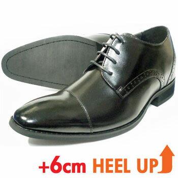 VIRILE 本革 ストレートチップ シークレットヒールアップ(身長6cmアップ)ビジネスシューズ ワイズ3E(EEE)黒(ブラック)[背が高くなる(ハイアップ・シェイプアップ)革靴・紳士靴(メンズ)]