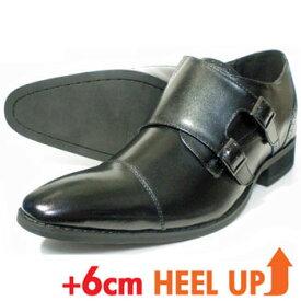 VIRILE 本革 ダブルモンクストラップ シークレットヒールアップ(身長6cmアップ)ビジネスシューズ ワイズ3E(EEE)黒(ブラック)[背が高くなる(ハイアップ・シェイプアップ)革靴・紳士靴(メンズ)]