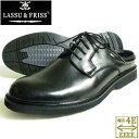 LASSU&FRISS プレーントゥ ビジネススリッパ/ビジネスサンダル ワイズ4E(EEEE)通気底 黒(メンズ 革靴 紳士靴)