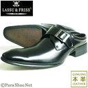 LASSU&FRISS 本革 モンクストラップ ビジネスサンダル(ビジネススリッパ)黒[メンズ・革靴・紳士靴・通気性]