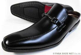 SABLINA VALENTINO ビット ビジネスサンダル(ビジネススリッパ) ワイズ3E(EEE) 黒[メンズ紳士靴/大きいサイズ 27.5cm、28cm(28.0cm)あり]