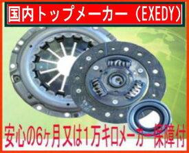 スバル サンバー KS4 スーパーチャージャー エクセディ.EXEDY クラッチキット3点セット FJK006
