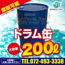 JX日鉱日石エネルギー 油圧作動油 スーパーハイランド 32番 200L(業販可能)