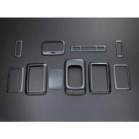 ハイエース 200系 1-4型 インテリア パネル 標準 リア エアコン 内装 パネル カーボン調 ZERO P0790