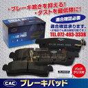 送料無料キャンター FE73DB 用 フロントブレーキパッド左右 PA513 (CAC)/専用グリス付