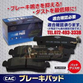 送料無料キャンター FEB80 用 リア ブレーキパッド左右 PA575 (CAC)/専用グリス付