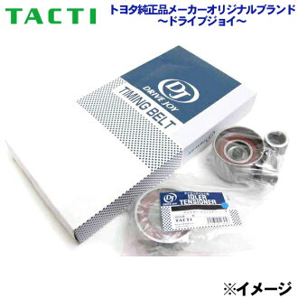 «Tax» timing belt set [product no. :T008/T003/T013, fits models: Toyota Corolla 2EL41 EL 51 shipping embedded * calibration check is required. When you buy a car information please.
