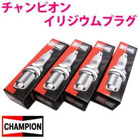チャンピオン イリジウムプラグ 9001 4本 ゼロ1 MS01