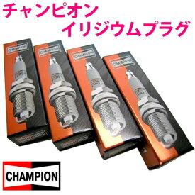 チャンピオン イリジウムプラグ [9804 4本]ダッジ クライスラー デイトナ E-B4J 【あす楽対応_近畿】楽天カード分割
