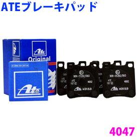外国車用 リア Rブレーキパッド [4047]適合確認:R129(E129063)ベンツSL320※適合確認必要。ご購入の際、お車情報を記載ください。