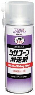 ≪12部已含税的≫TAIHOKOHZAI JIP135硅胶滑行液喷雾器
