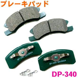 在純正的等量之前的前面的刹車片[DP-400]kuraummajiesuta UZS186 ※需要合適確認。在購買的情况下,請記載車信息。0824樂天卡分割