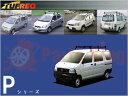 税込 送料無料 ルーフキャリア TUFREQ タフレック ハイゼット S200V S210V Pシリーズ 品番:PL236A【楽天カード分割】