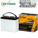 送料無料 ジーエス・ユアサ / GS YUASA高性能カーバッテリー GST/スタンダードシリーズ GST-80D26R【楽天カード分割】