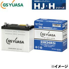 【送料無料】GSユアサ バッテリーロードスター NA6CE専用 HJ-A24L(S)【あす楽対応_近畿】【楽天カード分割】