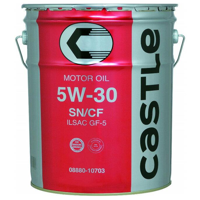 年間累計300缶突破 SN/CF 5W30 20L トヨタ キャッスルオイル省燃費型高性能 鉱物油[最安値に挑戦!]エンジンオイル 楽天カード分割