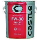 年間累計300缶突破 SN⁄CF 5W30 20L トヨタ キャッスルオイル省燃費型高性能 鉱物油[最…