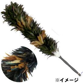 最高品質! 毛ばたき [111] 全長約90cm 鳥羽根タイプ 取っ手約25cm