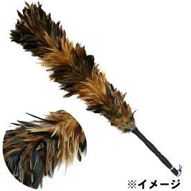 最高品質! 毛ばたき [109] 約80cm鳥羽根タイプ