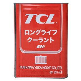 谷川油化製 TLC クーラント レッド(赤) 18L ブライトカラー EN-64 2種合格品 ロングライフクーラント 不凍液 ラジエータ冷却水