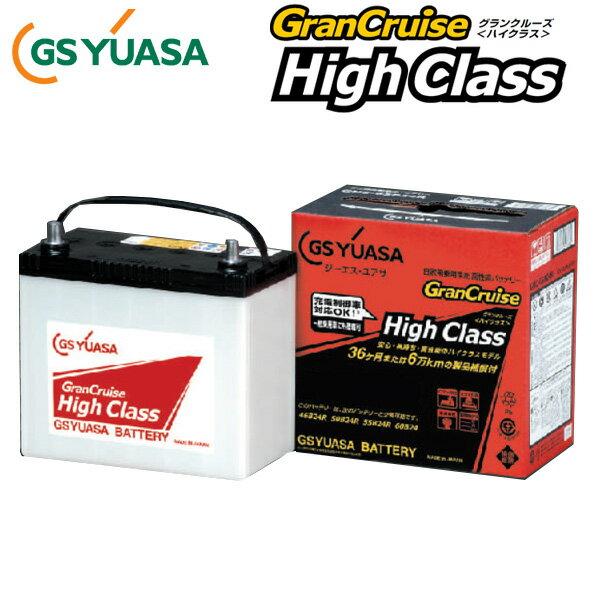 GSユアサ 高性能カーバッテリー GHC-60B24L日産 ジューク YF15GranCruise High Class グランクルーズ ハイクラス【smtb-k】【kb】【楽天カード分割】