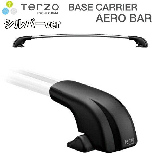 送料無料 TERZO ベースキャリア エアロバー プリウス用 アーチ型 システムキャリア ベースキャリアセット【楽天カード分割】