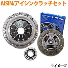 AISIN/アイシン クラッチ 3点セット スズキ キャリィ エブリィ DA63T