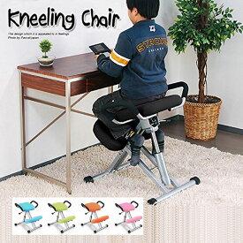 G05【ニーリングチェア】子供椅子/学習椅子/キッズチェア/バランス を取り座れる チェアー/姿勢矯正/進化したスツール/入学祝い【お客様による組み立て式です】