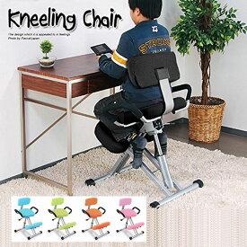 G06【ニーリングチェア(Kneeling Chair バックボーンチェア)】背もたれ付き 調節可 子供椅子 学習椅子 バランス を取り座れる チェア- 姿勢矯正 リハビリ/ストレス 進化したスツール 入学祝い 学習チェア【お客様による組み立て式です】