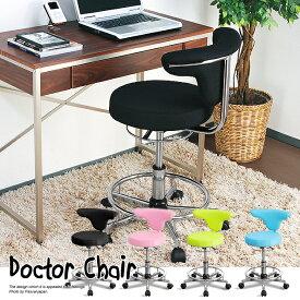 【Doctor Chair(ドクターチェア)】子供椅子/学習椅子/PCチェア/カウンターチェア/オフィスチェア/姿勢矯正/進化したスツール/入学祝【お客様による組み立て式です】