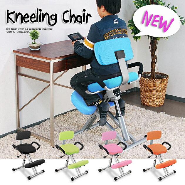 G06【ニーリングチェア(Kneeling Chair バックボーンチェア)】背もたれ付き 調節可 子供椅子 学習椅子 バランス を取り座れる チェア- 姿勢矯正 リハビリ/ストレス 進化したスツール 入学祝い 学習チェア【RCP】