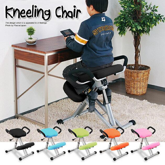 G05【ニーリングチェア】子供椅子/学習椅子/キッズチェア/バランス を取り座れる チェアー/姿勢矯正/進化したスツール/入学祝い【RCP】【05P31Aug14】