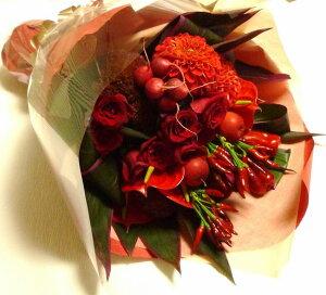 [送料無料][ベジタブル花束][お祝い花][誕生日花][贈呈花束][野菜花束]【HLS_DU】【RCP】【楽ギフ_メッセ入力】