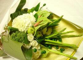 [送料無料][お祝い花][誕生日花][贈呈花束][野菜花束][ベジタブル花束]5P13oct13_b【RCP】